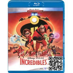 美国电视剧超人国语_《超人总动员2》BD25 - 看看购 网上商城